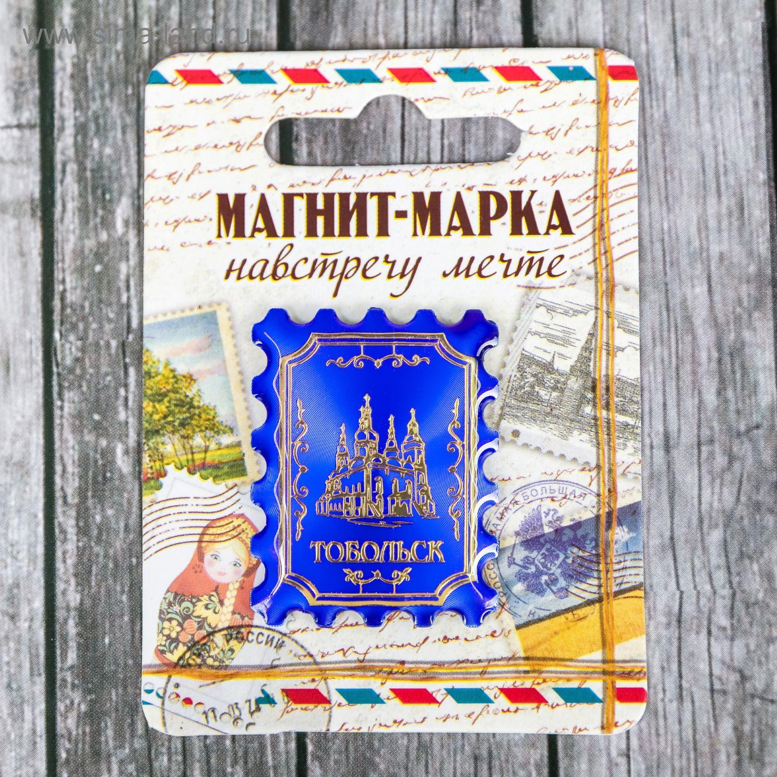 Марки Купить Тобольск MDMA Опт Нефтекамск