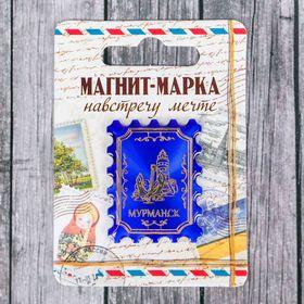 "Magnet-brand ""Murmansk"""