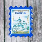 "Icon-stamp ""Tyumen"""