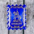 "Icon-stamp ""Orenburg"""