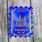"""Icon-stamp """"Tobolsk"""""""