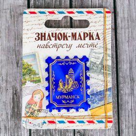 Значок-марка 'Мурманск' Ош