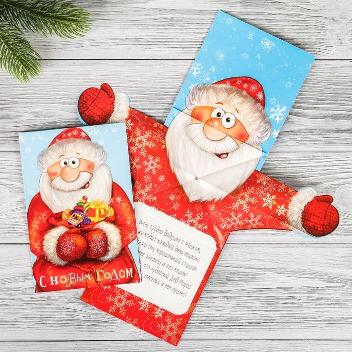 Открытки, оптом открытки для нового года