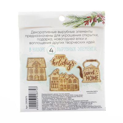 Деревянные высечки для скрапбукинга Sweet home, 9 × 10,5 см