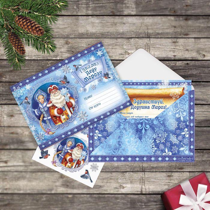 Класс открытки, открытка с наклейками новогодняя почта