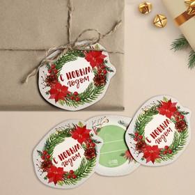 Шильдик декоративный на подарок «С Новым Годом!», 9 × 8 см