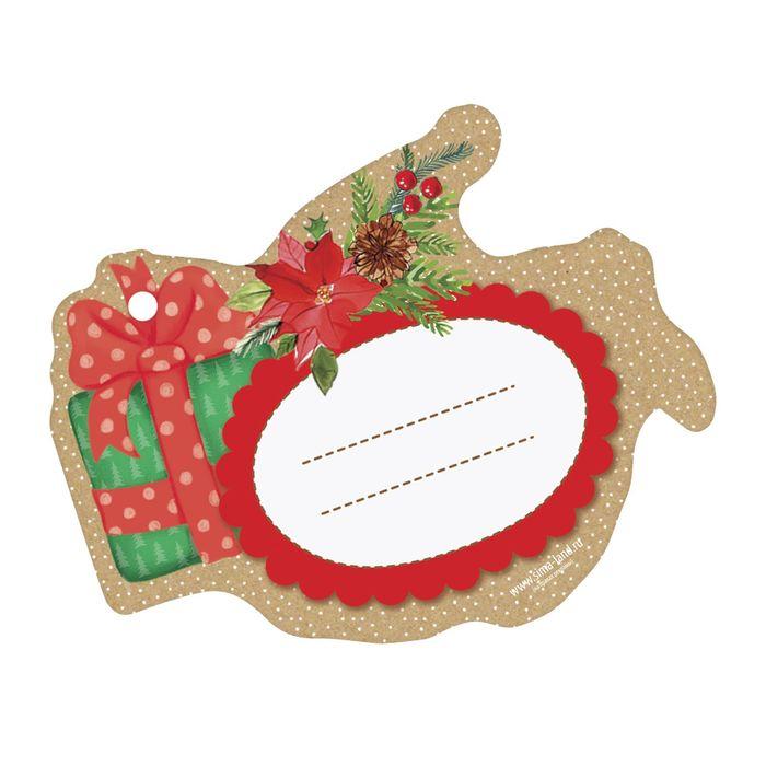 Шильдики на подарок «Веселый праздник», 10 х 8,1 см