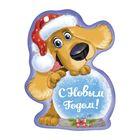 """Шильдики на подарок """"Счастливого Нового Года"""", 7,5*10 см"""