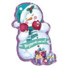 Шильдик декоративный на подарок «Поздравляем!», 7 × 9 × 8 см