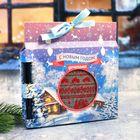 """Подарочный набор """"С Новым годом, доченька!"""": теплый шарф и ручка"""