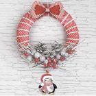 Новогодний венок «Яркий праздник», набор для создания, 20 × 20 см
