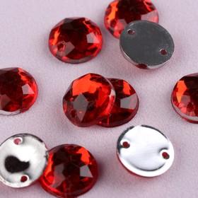 Стразы пришивные, d=8мм, 50шт, круглые, цвет красный Ош