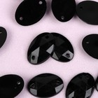 Стразы пришивные «Овал», 10 × 14 мм, 20 шт, цвет чёрный