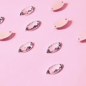 Rhinestone flatback, 7*15mm, 50pcs, petal, white