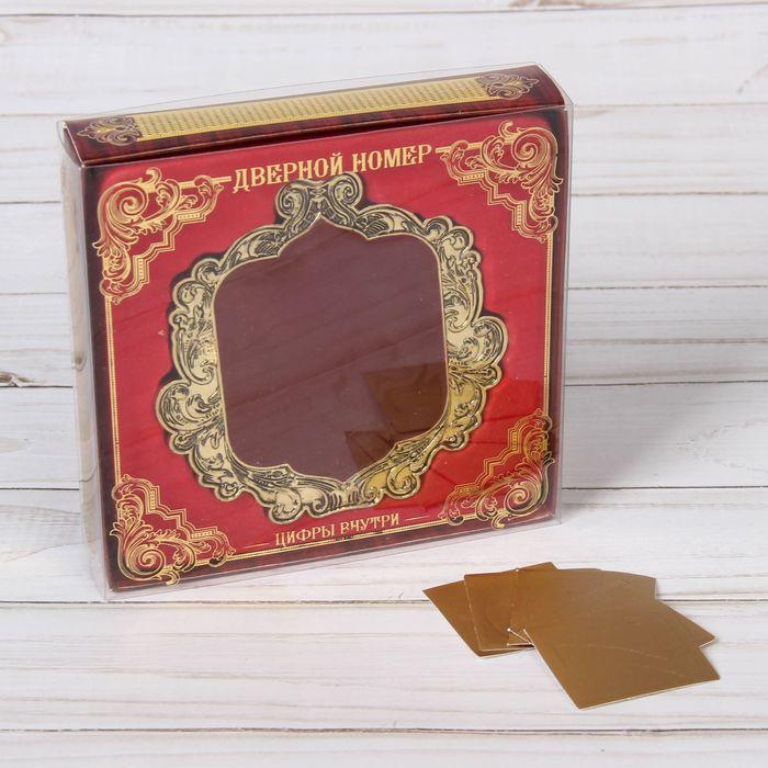 """Рамка дверная в подарочной коробке """"Геральдическая"""", (цвет латунь), 8,8 х 9,1 см"""