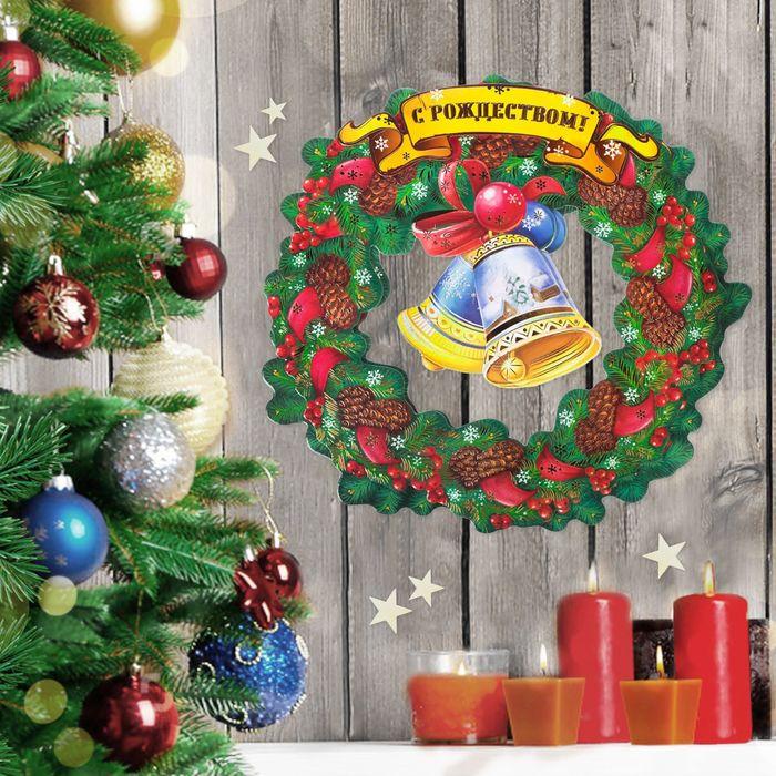 Венок рождественский «Колокольчики», 25 × 23.7 см