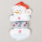 Лента атласная декоративная «Снеговички», 1,5 см × 2 м