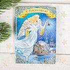 Подвеска в форме ангела «Ангел христианский», 8 х 11 см