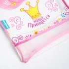 Нагрудник непромокаемый «Наша принцесса», на липучке - фото 958986
