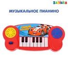 Пианино «Машинка», звуковые эффекты