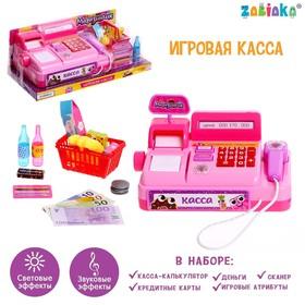 """Игровой набор касса """"Магазинчик"""", с аксессуарами, световые и звуковые эффекты"""