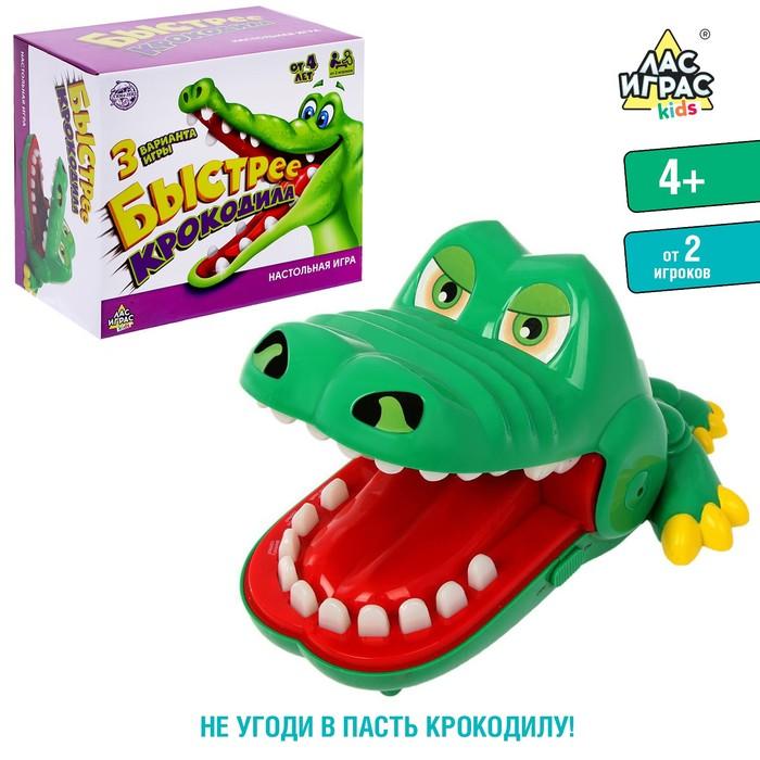 """Настольная игра """"Быстрее крокодила"""""""