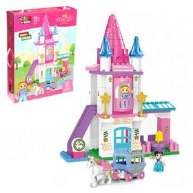 Конструктор «Замок принцессы», 86 деталей