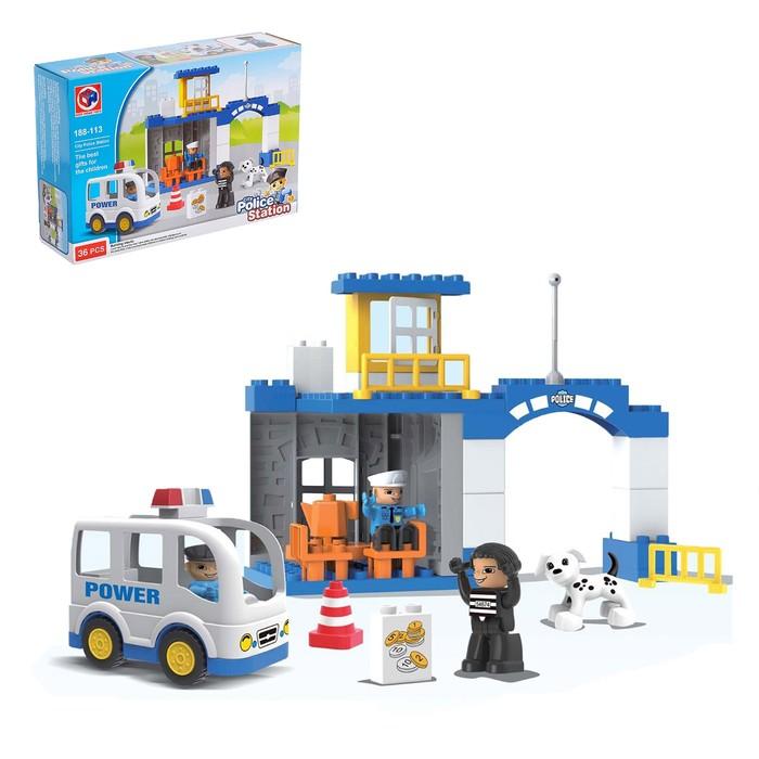 Конструктор «Полицейский участок», 36 деталей