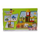 Конструктор «Счастливая ферма», 39 деталей - фото 105510036