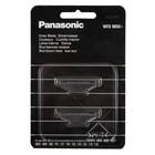 Внутренние лезвия Panasonic WES 9850 y, для бритв