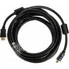 Кабель аудио-видео Ningbo HDMI-5M-MG, HDMI (m), 5 м, феррит.кольца, черный