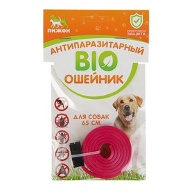 """Biochanin antiparasitic """"DUDE"""" for dogs from fleas and ticks, red, 65 cm"""
