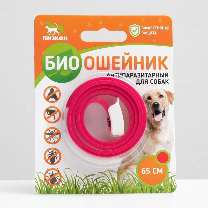 """Биоошейник антипаразитарный """"ПИЖОН"""" для собак от блох и клещей, красный, 65 см"""