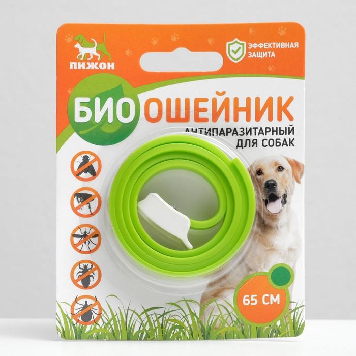 """Биоошейник антипаразитарный """"ПИЖОН"""" для собак от блох и клещей, зелёный, 65 см"""