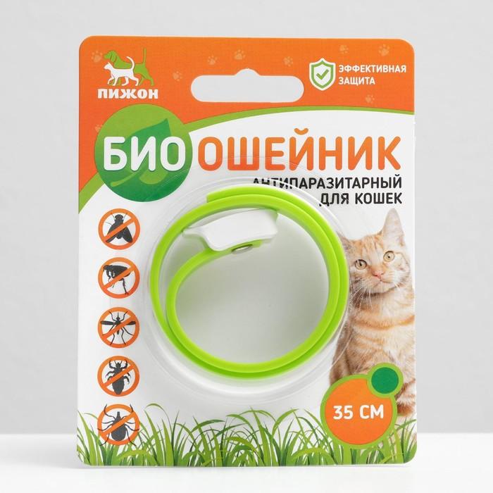 """Биоошейник антипаразитарный """"ПИЖОН"""" для кошек от блох и клещей, зеленый, 35 см"""