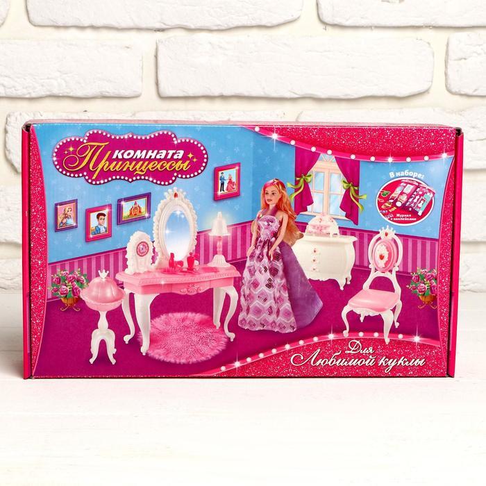 Набор мебели для куклы «Спальня»