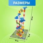 Конструктор «Turbo шарики», 80 деталей - фото 105509238