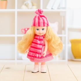 Кукла классическая «Маленькая Леди» в шапочке, МИКС в Донецке