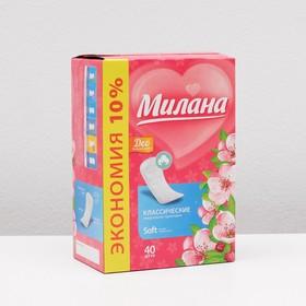 Прокладки ежедневные «Милана» Classic Deo Soft Цветы, 40 шт/уп Ош