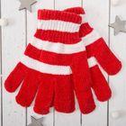 """Перчатки молодёжные """"Велюр"""", размер 16 (р-р произв. 8), цвет красный (ВИД 2) 58971"""