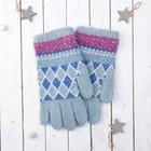 Перчатки молодёжные