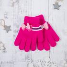 """Перчатки с шерстью детские Collorista """"Бант"""", размер 18 (р-р произв. 9), цвет фуксия"""