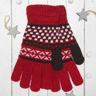 """Перчатки с шерстью молодёжные Collorista """"Домино"""", размер 20, цвет бордовый (вид 2)"""