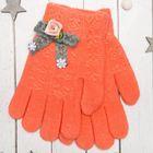 """Перчатки молодёжные """"Розочка"""", размер 20 (р-р произв. 10), цвет оранжевый, аппликация МИКС 65576"""