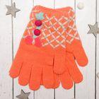"""Перчатки молодёжные """"Сеточка"""", размер 20 (р-р произв. 10), цвет оранжевый 65574"""