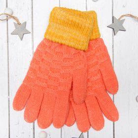 """Перчатки молодёжные """"Шашки"""", размер 18, цвет оранжевый 65577"""
