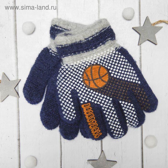 """Перчатки с шерстью детские Collorista """"Баскетбольный мяч"""", размер 14 (р-р произв. 7), цвет синий"""