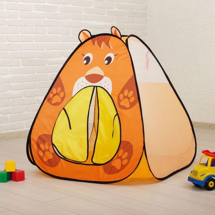 Палатка детская игровая «Милый тигрёнок»