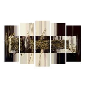 """Модульная картина на подрамнике """"Тёмная абстракция"""""""