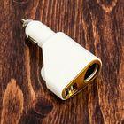 Разветвитель прикуривателя, 2 USB 12/24 В, белый